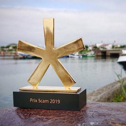 2019ko SCAM sari bat Myriam Ayçaguer-entzat