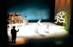 Itziar opera (1998)