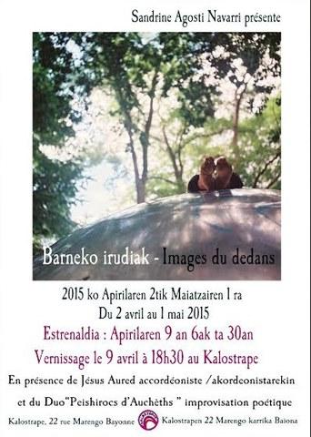 """Exposition """"Images du dedans"""""""