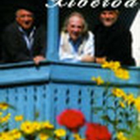 Trio souletin au château Abbadia d'Hendaye