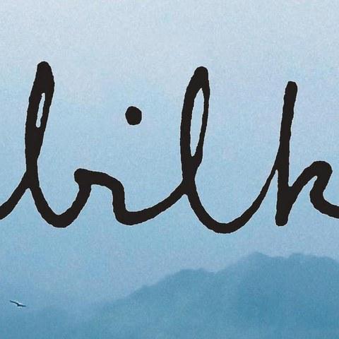 La 8e édition du programme Ibilki est sur les rails
