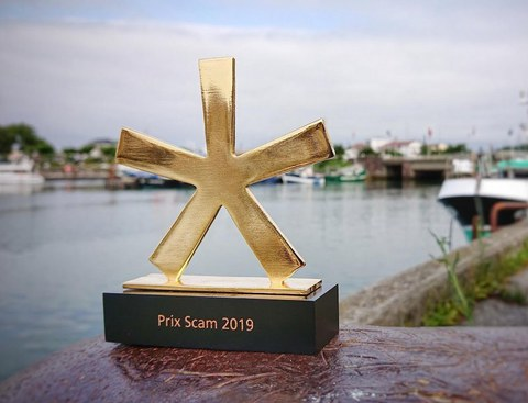 """LePrix """"Découverte sonore"""" 2019 de la SCAM pour Myriam Ayçaguer"""